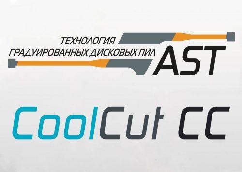 AST & CoolCut Logo